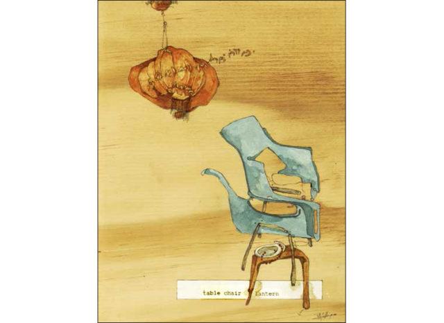Table, Chair, Lantern